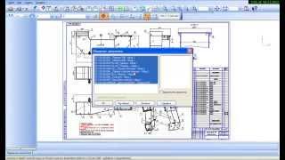Компас-3D. Основы печати на PDF принтере в Компас 3d. Пакетная печать