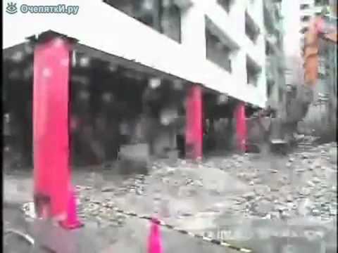 Снос небоскрёба