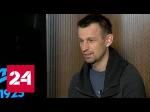 Футбол России. Сергей Семак - Россия 24