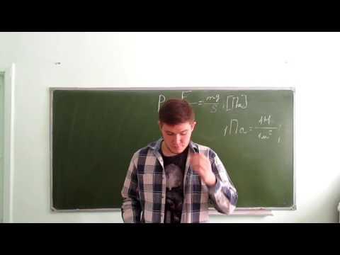 Видео Задачи по теме простейшие задачи в координатах 9 класс презентация