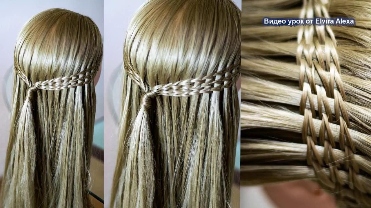 Причёска для длинных волос Коса Водопад Коса в школу Hair tutorial Trenza cascada