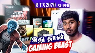 Rs.1,30,000/- (1.3 LAKH) Gaming PC Build செய்வது எப்படி?   Ryzen 7 and RTX 2070 super Gaming PC