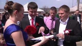 Свадьба в Таганроге. Свадебный клип