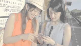 Google アプリ:「長過ぎる駅名」篇