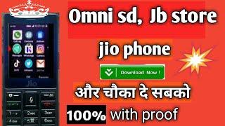 जिओ फ़ोन में omni sd कैसे install करे, jio phone me