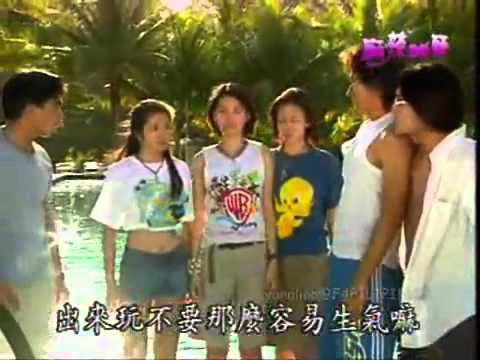 Jerry Yan - Spicy Teacher MV