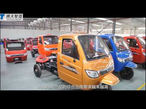 Chongqing tricycle factory: Haoying Motorcycle Sales Co.,Ltd