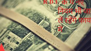 """RBI launch new """"TOKEN"""" system /What is this? Learn fast"""