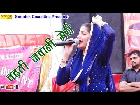 Sapna || चढ़ती जवानी मेरी || Haryanvi Super Hit Ragni