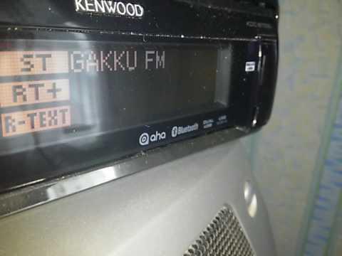 [Es] 89.6 Gakku FM Kazakhstan