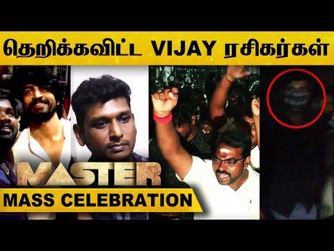 அடுத்த அப்டேட்டில் கதை என்னன்னு தெரியும் - லோகேஷ் கனகராஜ் reveals master secret.!   Vijay   HD