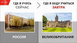 Отличия британской школы от русской