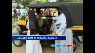 Election 2014: Post poll analysis: Chalakudy (Lok Sabha constituency)