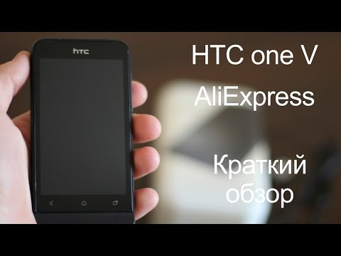HTC one V с AliExpress! Краткое мнение. Обзор.