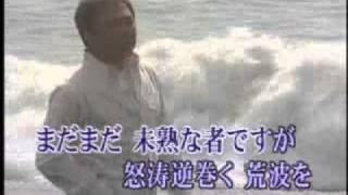 和田青児 - 演歌海道