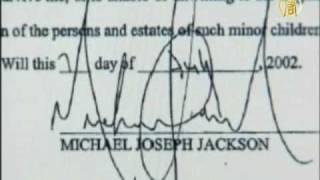 Завещание Майкла Джексона зарегистрировано в суде(, 2009-07-08T16:45:21.000Z)