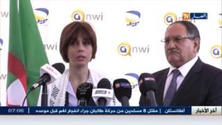 """وزيرة البريد والتكنولوجيا هدى فرعون تعلن عن الإطلاق الرسمي لخدمة """" أنوي"""""""