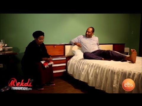 Mogachoch EBS Latest Series Drama - S02E33 - Part 33