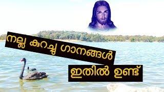 malayalam super hits christian devotional songs of sreya and biju karukutty