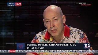 Гордон: Высокие чины Азербайджана, Армении и Казахстана говорили мне: 'Держитесь! Мы их ненавидим»'