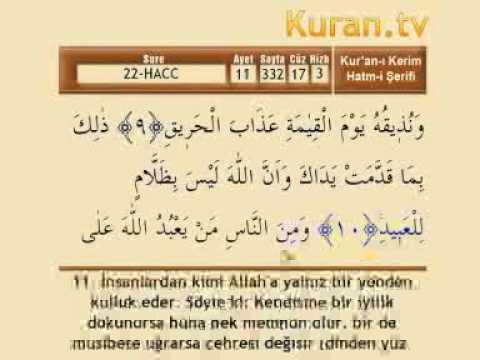 313 Ayetel Kürsi ne muradın varsa hasıl olur.Allah'ın izniyle 💗