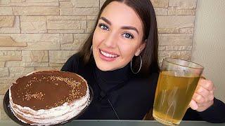 НОВОЕ ЗНАКОМСТВО МУЖЧИНА КОЗЕРОГ сладкий МУКБАНГ блинный торт чай MUKBANG cake tea no asmr