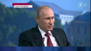 Путин, ответ Украине - верните наши деньги!