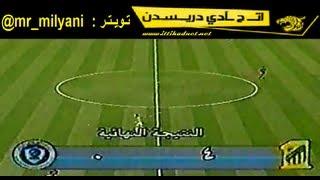 الخماسيات تسيطر تعرف على أبرز هزائم الهلال السعودي Goal Com