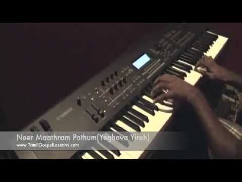 neer-maathram-pothum-tamil-gospel-lessons-stephen-jebakumar