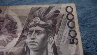 PRECIO DE BILLETE DE $50,000