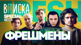 Download Thrill Pill, Saluki, Лауд. Как стать рэп-звездой в России Mp3 and Videos