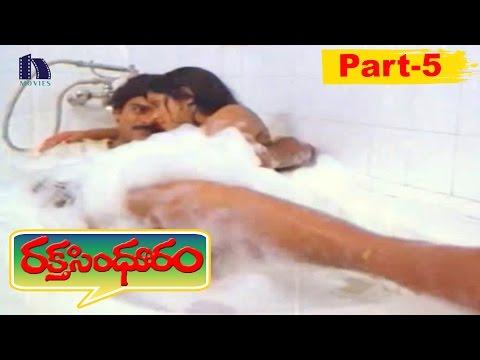 Raktha Sindhuram Full Movie Part 5 || Chiranjeevi, Radha, thumbnail