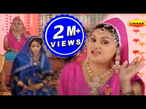 Yeh Sehra Mubarak Ho [Full Video Song] Sehra Aur Doli