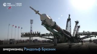 Ракета носитель  Союз ФГ  с кораблем  Союз МС 05  на стартовой площадке
