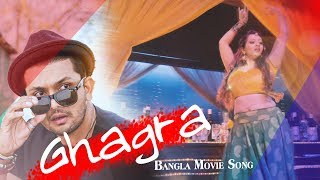 Ghagra | Tarkata | HD Bangla Movie Song | ITEM SONG | Laser Vision