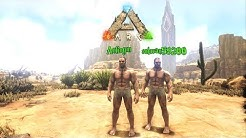 Épisode 2 d ark DLC désert  avec antiogm et solovan59200 sur ps4