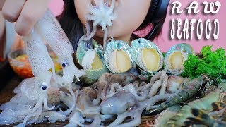 ASMR MOST POPULAR RAW SEAFOOD ON MY CHANNEL PART 01 (OCTOPUS ABALONE BABY SQUID SHIRMP) | LINH-ASMR