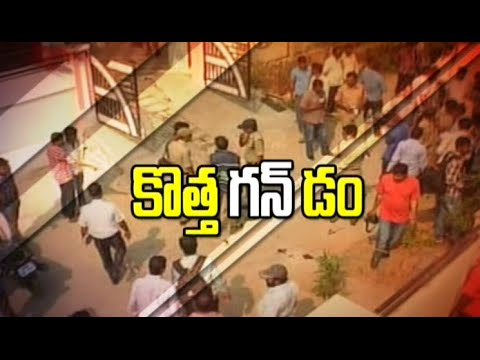 Telugu States See Return of Gun Culture -...