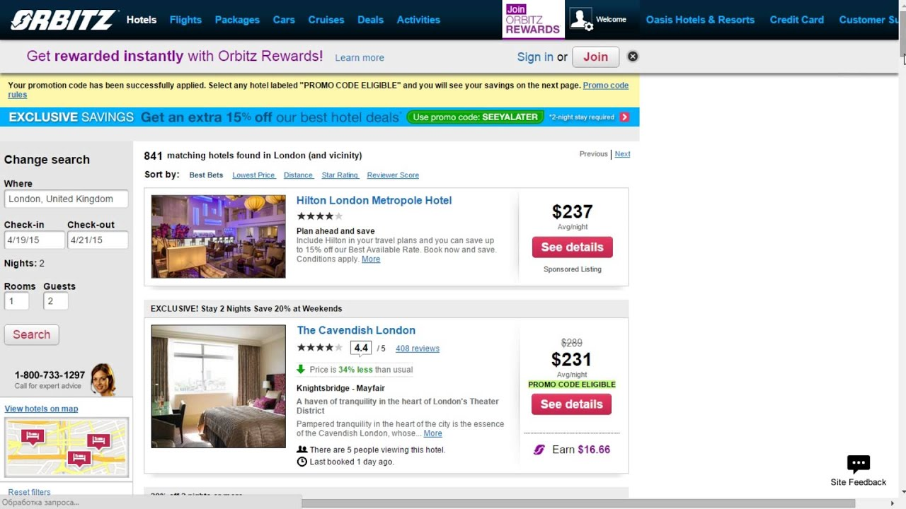 How to use a promo code at Orbitz