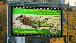 Ночь пожирателей рекламы лучшее Санкт-Петербург (Saint Petersburg) 2015 работа Megapolis (Mtv)(, 2015-05-08T17:14:18.000Z)