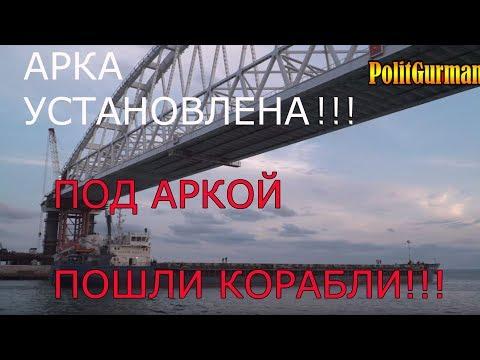 Порт Кавказ очередь сегодня: веб-камера онлайн, все 3