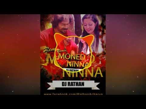 MONED NINA || DJ RATHAN || BARSA TULU MOVIE