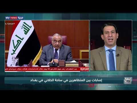 رئيس الوزراء العراقي: هناك مغالاة في تحميل حكومة عمرها سنة ملفات الفساد  - نشر قبل 7 ساعة