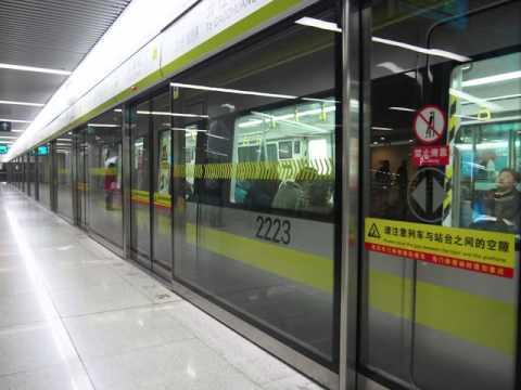 2015/11/13 【走行音】 天津地下鉄 2号線 B型車 / Tianjin Metro Line 2: Type B Train
