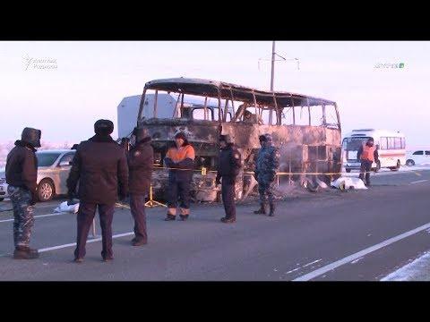 Ақтөбедегі автобус толық өртеніп кеткен
