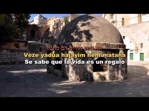 Mi shema'amim - Hebreo/Español - Eyal Golan