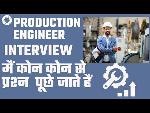 Production engineer roles and responsibilities || production engineer interview