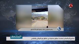 مجاميع أبو العباس تستحدث مواقع عسكرية في مناطق نهر البركاني والخيامي