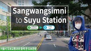 [야동프로젝트] 상왕십리역에서 수유역까지 걷기 미션 무삭제 풀영상