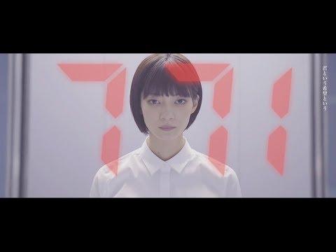 感覚ピエロ『ハルカミライ』 Official Music Video(TVアニメ「ブラッククローバー」OP)
